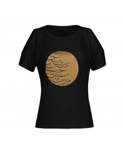 تی شرت سرشانه باز چاپدار